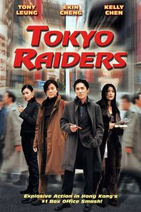 "<strong class=""MovieTitle"">Dong jing gong lüe</strong> [<strong class=""MovieTitle"">Tokyo Raiders</strong>] (2000)"