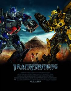 "<strong class=""MovieTitle"">Transformers: Revenge of the Fallen</strong> (2009)"