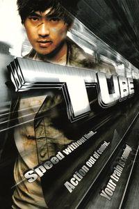 "<strong class=""MovieTitle"">Tyubeu</strong> [<strong class=""MovieTitle"">Tube</strong>] (2003)"