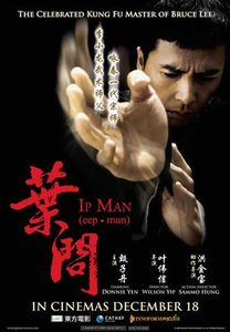 "<strong class=""MovieTitle"">Yip Man</strong> (2008)"